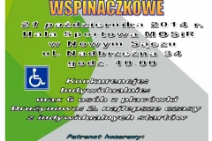 plakatsciankagotowa2014dlafundacjipopraionywersja2-1